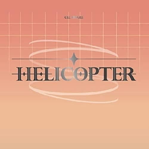 Helicopter (Incl. 122pg Booklet, Lyric Paper, Photocard, Sticker, Bookmark + Pilot Card)