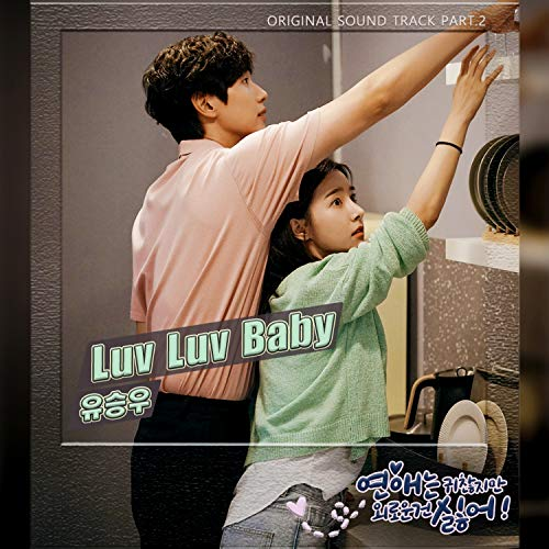 Love is Annoying, But I Hate Being Lonely (Original Television Soundtrack) Pt. 2