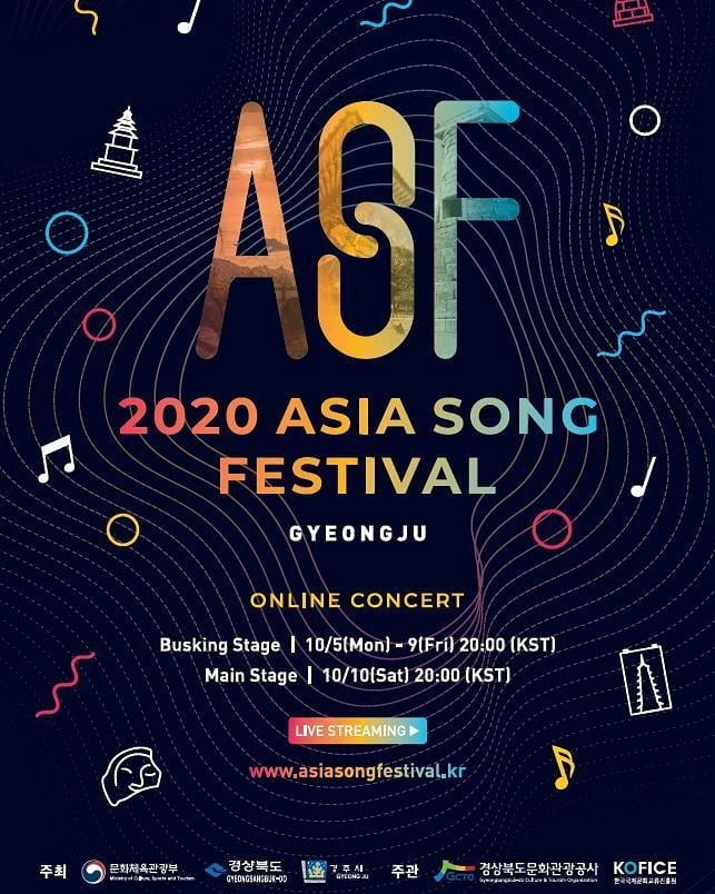 "[UPDATE] Kpop Lineup for ""2020 ASIA SONG FESTIVAL"""